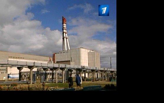 Латвия не собирается отказываться от ядерной энергии