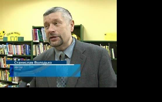 Даугавпилсский поэт получил государственную награду Беларуси