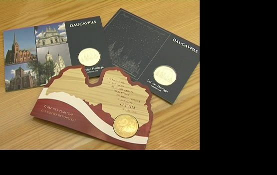 Выпущена даугавпилсская сувенирная монета (видео)