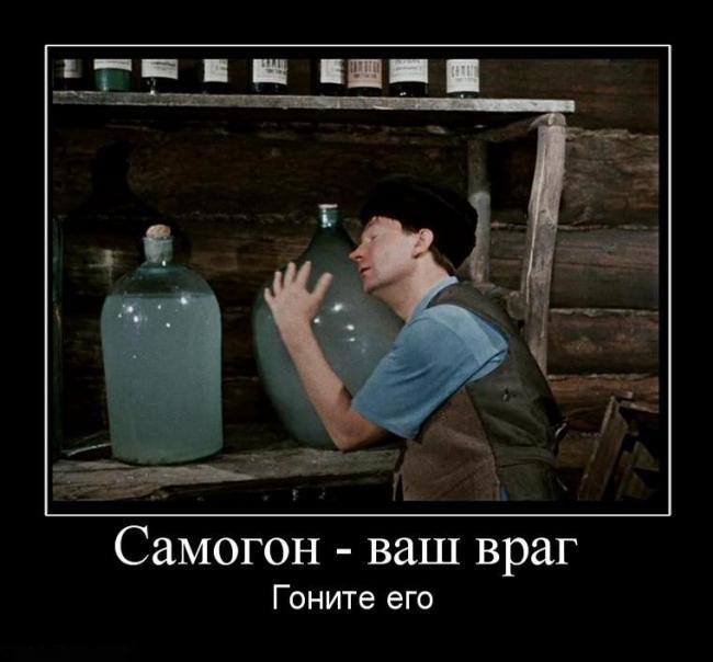 приколы с химии