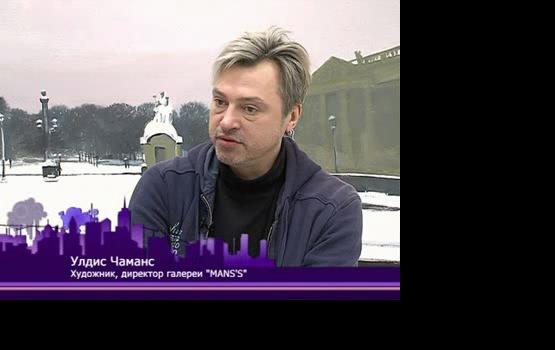"""Добрый вечер"" в гостях у галереи MANS's (видео)"