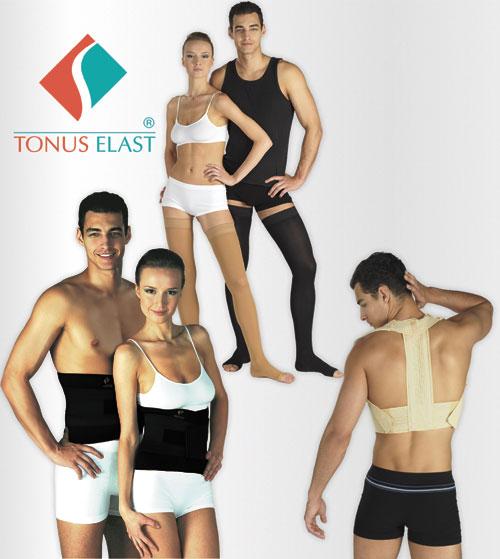 Картинки по запросу tonus elast lv