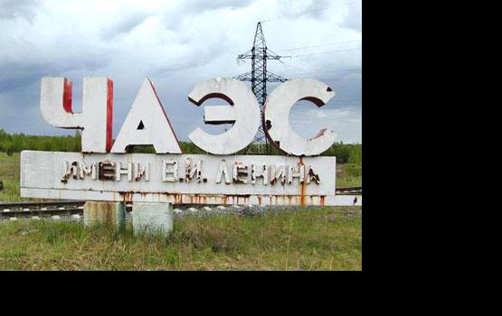 На Чернобыльской АЭС начались работы по установке нового саркофага