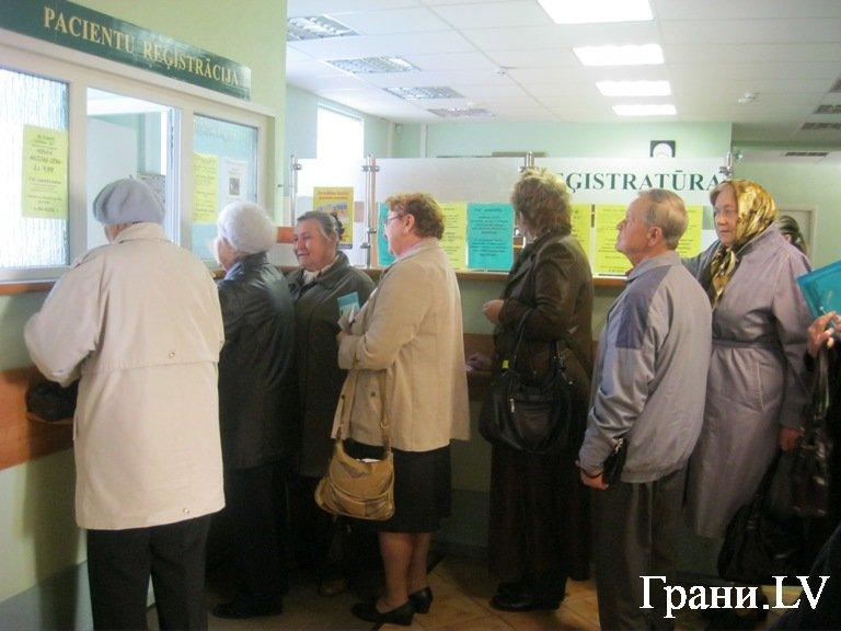 Женская консультация на нарвской врачи