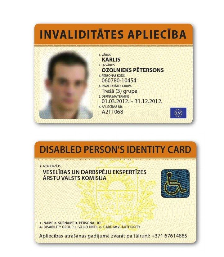 Удостоверение Инвалида 2 Группы Образец img-1