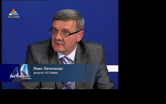 """Янис Лачплесис о приватизации """"Daugavpils siltumtīkli"""" (видео)"""