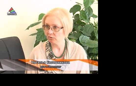 Диалоги о здоровье. Выпуск 16. (видео)