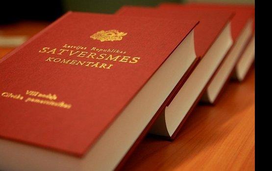 Сегодня подвергнут оценке конституционности референдум о русском языке
