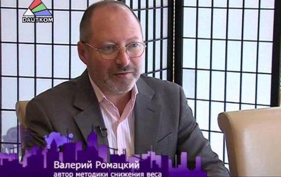 """""""Добрый вечер"""": Валерий Ромацкий (видео)"""