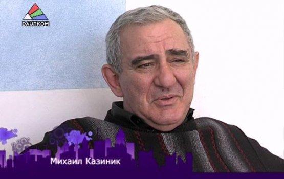 """""""Добрый вечер"""": Михаил Казиник (видео)"""