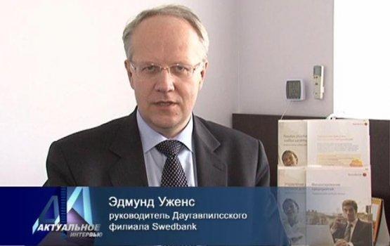 """""""Актуальное интервью"""": консультирует Swedbank (видео)"""