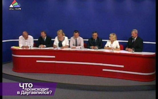 Программа А. Мамыкина: Скоро выборы (видео)