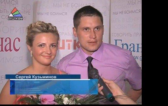 Завершился конкурс «Свадьба года-2012» (видео)