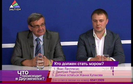 Программа Андрея Мамыкина: выборы состоялись (видео)