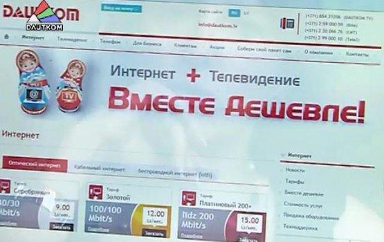 """Программа """"На связи DAUTKOM"""" 06.06.2013 (видео)"""