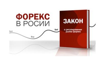 Безопасность форекс новейшие индикаторы форекс 2012
