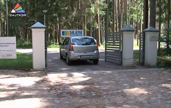 """""""В поисках развлечений"""": Едем в Силене! (видео)"""