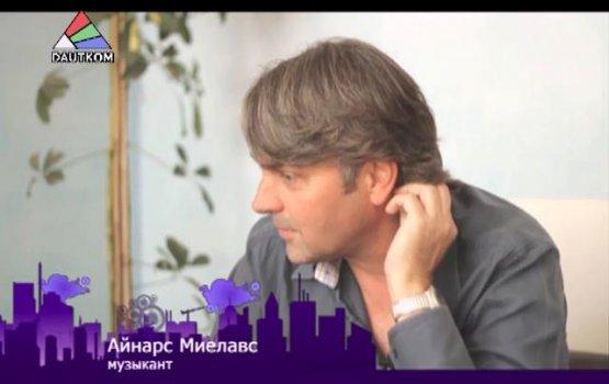 """Программа """"Добрый вечер"""": Айнарс Миелавс (видео)"""