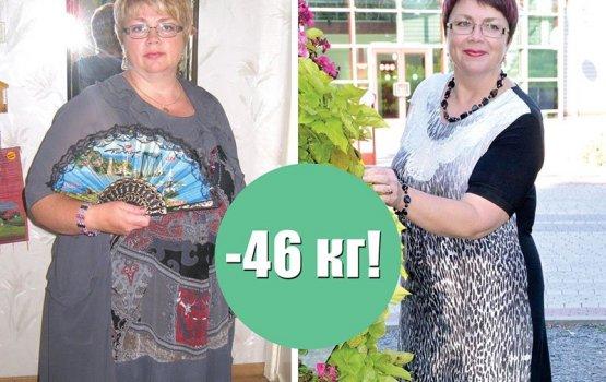 Из толстушки  в стройную леди – 11