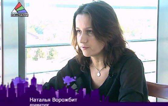 """""""Добрый вечер"""": Наталья Ворожбит (22.09.2013) (видео)"""