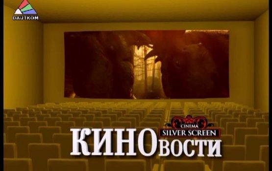 """""""Киновости"""". Выпуск 2 (видео)"""
