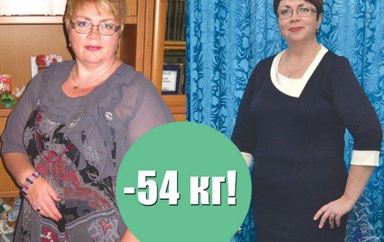 Из толстушки в стройную леди – 13