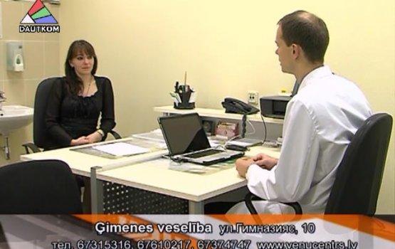 """Программа """"Диалоги о здоровье"""". Выпуск 4 (видео)"""