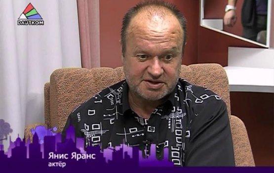 """Добрый вечер"": актёр Янис Яранс (видео)"