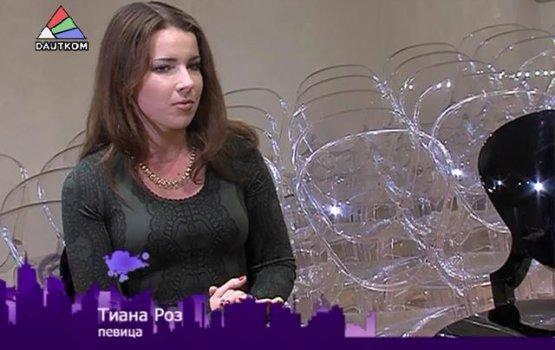 """""""Добрый вечер"""": Тиана Роз (видео)"""