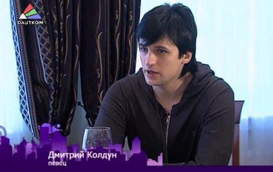 """""""Добрый вечер"""": Дмитрий Колдун (видео)"""