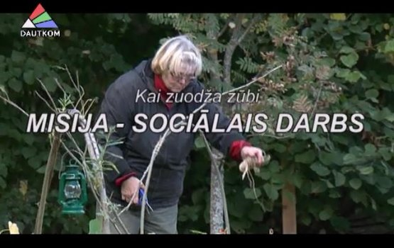 "Программа ""Kai Zuodza zubi"": социальная работа (видео)"