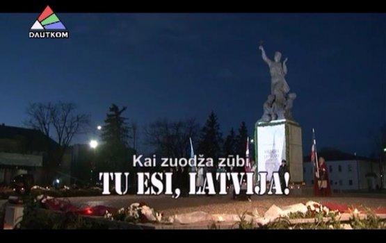 """""""Kai zuodža zūbi"""": Tu esi Latvija (видео)"""
