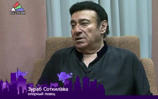 """Добрый вечер"": Зураб Соткилава (видео)"