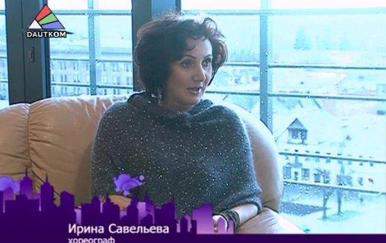 """""""Добрый вечер"""": Ирина Савельева (видео)"""