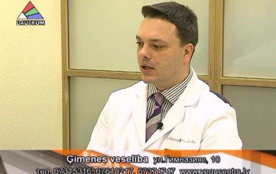 """""""Диалоги о здоровье"""": поговорим о варикозе. Выпуск 5 (видео)"""