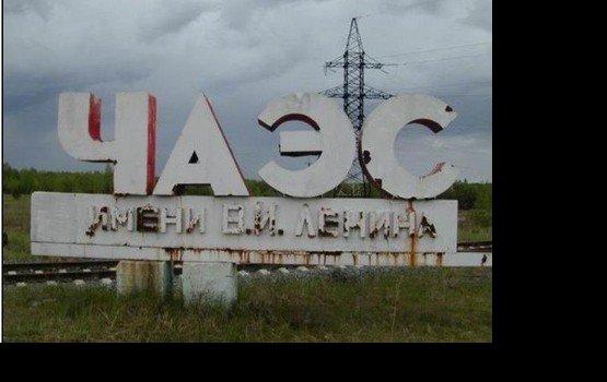 Чернобыльцы против Минблага