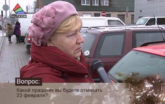"""""""Личное мнение"""": 23 февраля (видео)"""