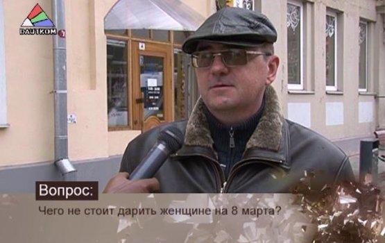 """""""Личное мнение"""": Что НЕ стоит дарить женщине на 8 марта? (видео)"""