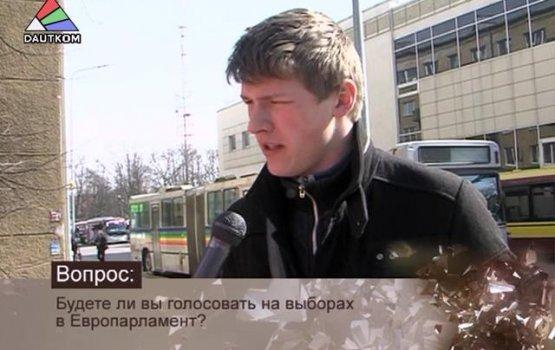"""""""Личное мнение"""": выборы в Европарламент (видео)"""