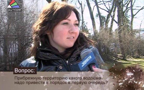 """""""Личное мнение"""": городские водоёмы (видео)"""