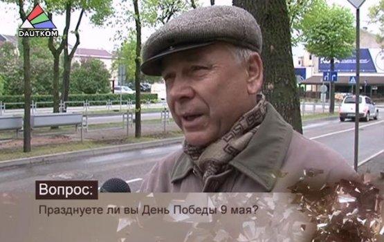 """""""Личное мнение"""": День Победы (видео)"""