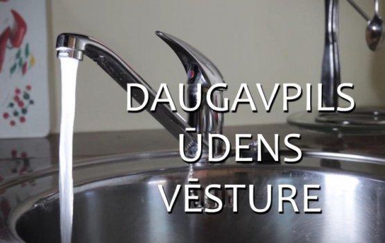История даугавпилсского водопровода (видео)