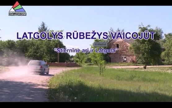 Latgolys rūbežys vaicojūt: Stirniene (видео)