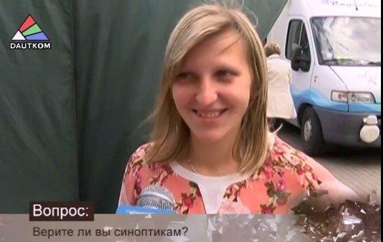 """""""Личное мнение"""": верите ли вы синоптикам? (видео)"""