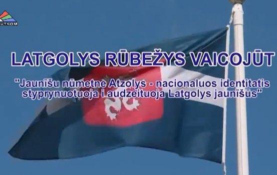 """Фильм """"Latgolys rubezys vaicojut"""": лагерь Atzolys (видео)"""
