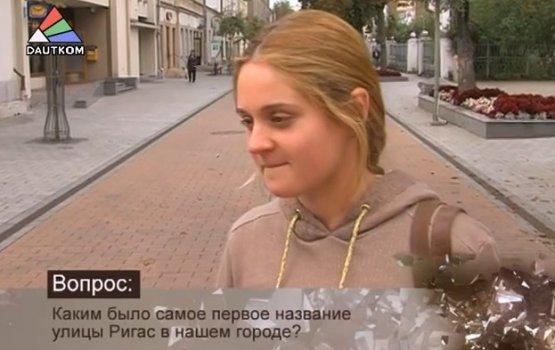 """""""Личное мнение"""": каким было самое первое название ул. Ригас? (видео)"""