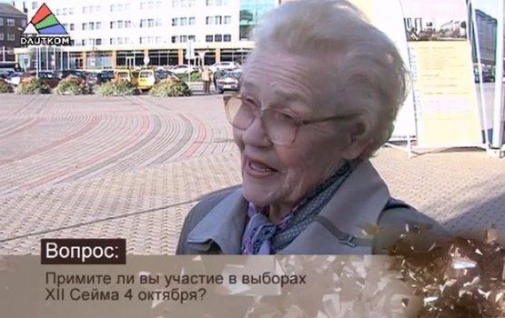 """""""Личное мнение"""": примите ли вы участие в выборах? (видео)"""