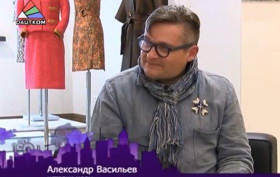 """Добрый вечер"": Александр Васильев (видео)"