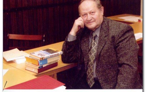 Памяти ученого и педагога
