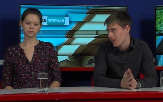 """""""Точка зрения"""": школьники идут в бизнес (видео)"""